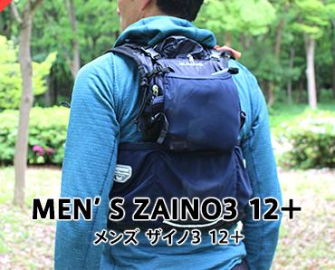 メンズ ザイノ3 12+